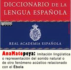 anamatopeya-copia